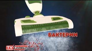 Паровая швабра Мега 7 – домашняя уборка без химии! Купить электровеник в интернет магазине leomax.ru(, 2014-12-12T15:29:04.000Z)