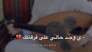 شيله ياروح روحي وش اللي جاك
