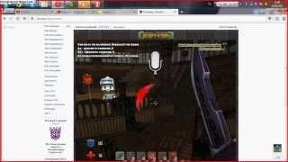 Голодные игры 6#:копатель онлайн:сет тёмного рыцаря