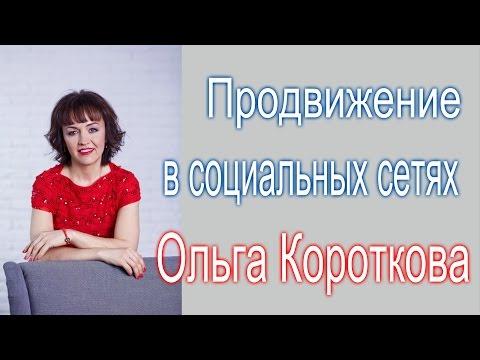 Анна, 34, Москва, Русского татарина с еврейскими корнями