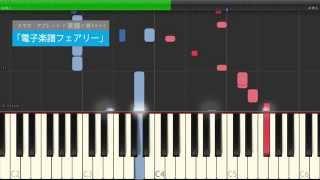 花束 -back number(アプリで楽譜を♡楽譜アプリ フェアリー)