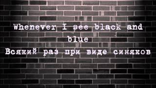 Обложка Shinedown Bully LYRICS Превод