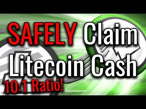 What Is Litecoin Cash, And How To SAFELY Claim Yours! (Hardfork Passed)