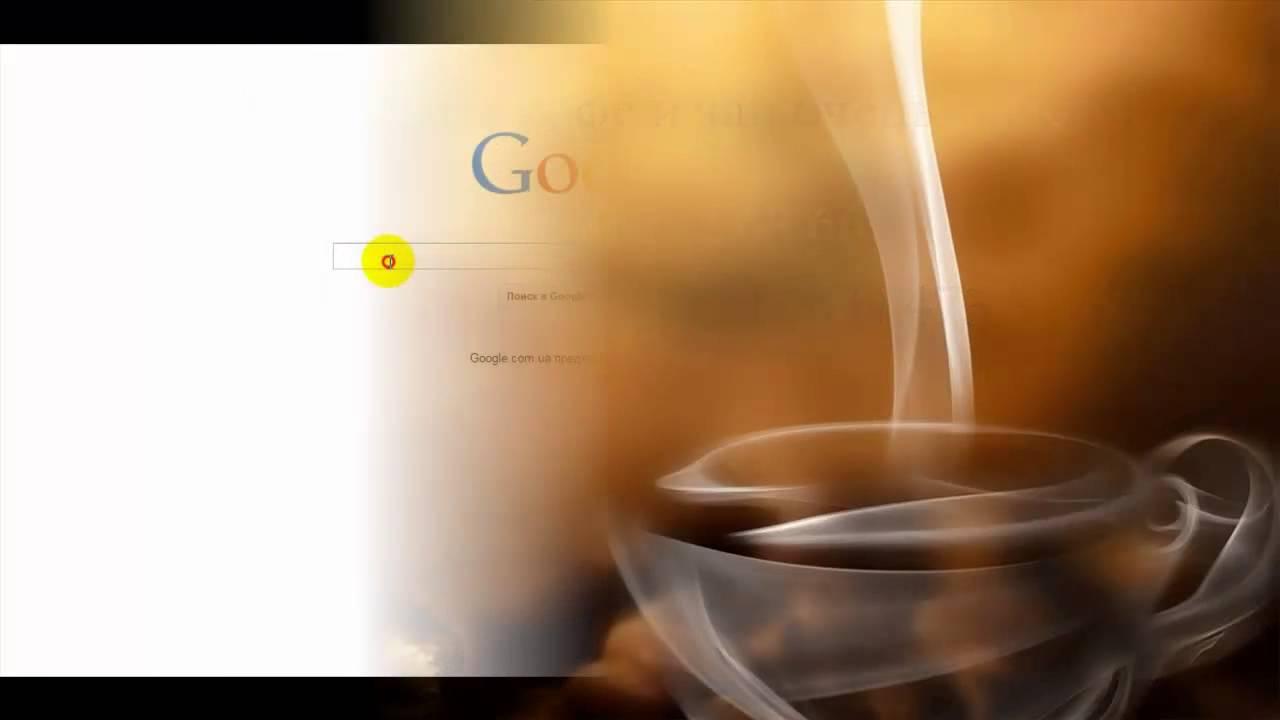 Купить чай оптом в компании intea. Ru с доставкой по москве и россии. Скачать оптовый прайс-лист. Мелокооптовые поставки развесного чая, кофе,