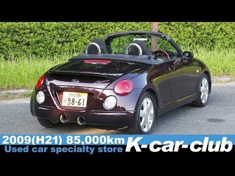 コペン/L880K★アクティブトップ H21 85,000kmKカークラブ PART3