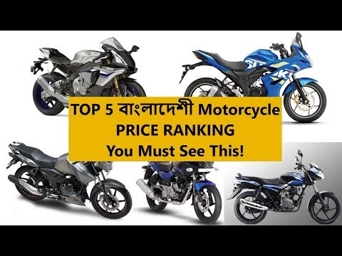 Top 5 Bangladesi Motorcycle - Price And Quality Rankings by Tech Talk