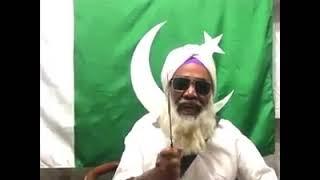 Modi di phudi kashmir banega pakistan