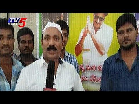 Pawan Kalyan Fans Organises Iftar Party For Muslims In Dubai | TV5 News