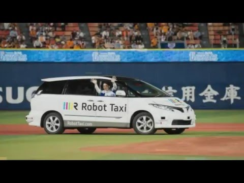 Japan's Driverless Taxi - Robot Taxi | Startup Eyes Partnerships With Automakers