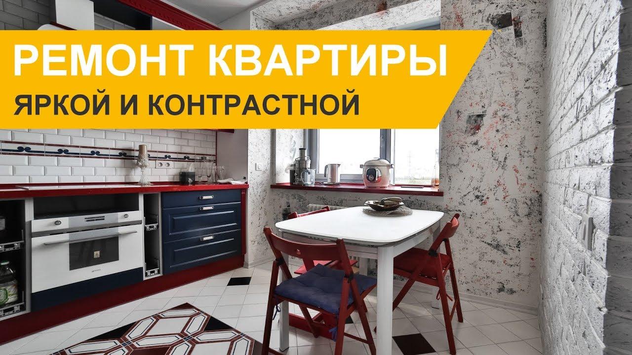 Ремонт трёхкомнатной квартиры в стиле минимализм | венецианский стиль девушки