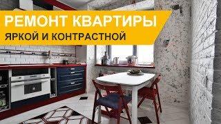 Bu ta'mirlash ikki-bedroom minimalist uslubi doira