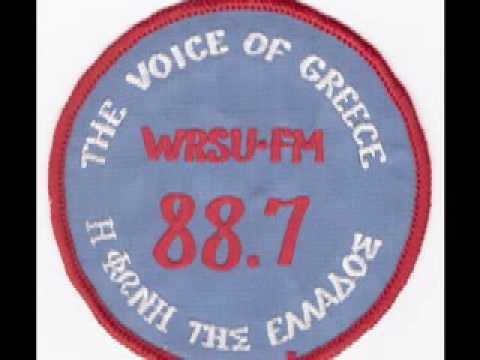 Alta Ann Parkins - Voice of Greece - WRSU-FM - 08june1974