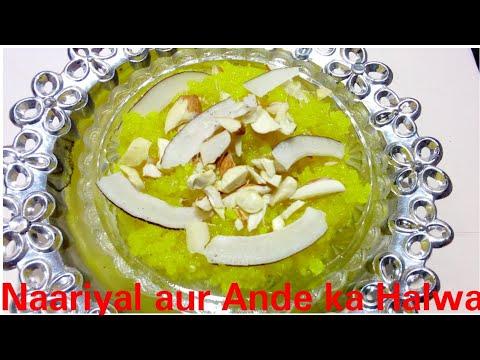 Nariyal aur Ande ka Halwa recipe by Kitchen with Rehana