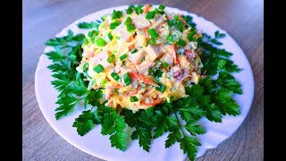 "Салат ""Гости На Пороге"" Вкуснота в Простоте! Salad Guests on the Threshold Delicious in Simplicity!"