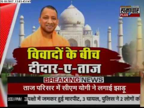 Live News Today: Humara Uttar Pradesh latest Breaking News in Hindi   26 Oct