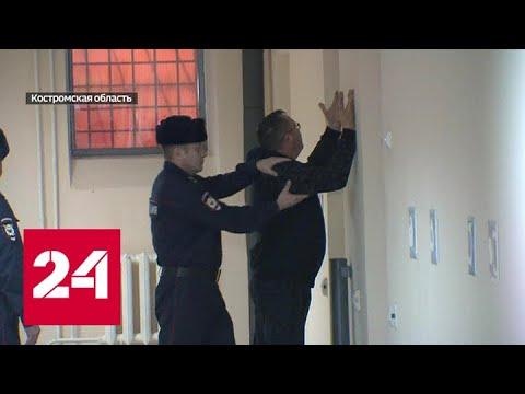 Смотреть За что осужденные костромской колонии платили дань ее начальнику - Россия 24 онлайн