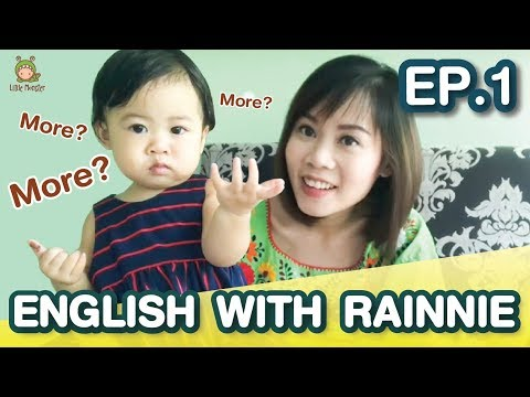 English with Rainnie EP.01 - Do you want more?