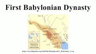 First Babylonian Dynasty