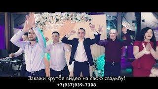 Свадьба Йошкар-Ола. Александр и Юлия Чекун - банкет