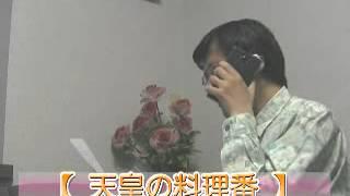 「天皇の料理番」黒木華「25歳」ながら「16歳」の役 「テレビ番組を斬る...