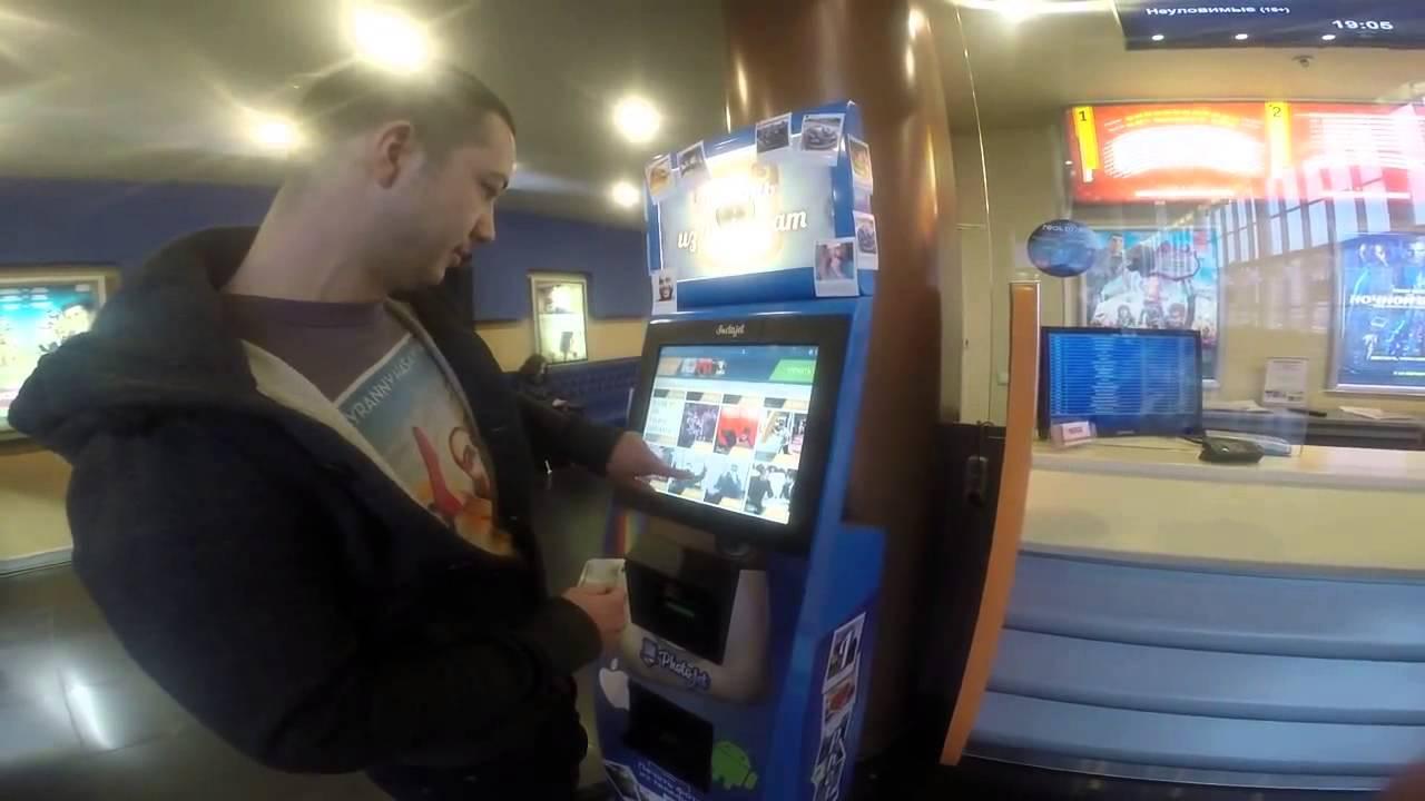 имеет положение печать фото из инстаграм спб автоматы мужчин