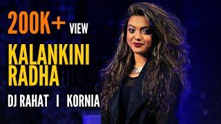 Kalankini Radha By DJ Rahat And Amzad ft Kornia Mp3 Song Download