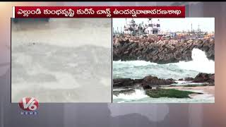 Weather Report Rains In Several Places In Telangana V6 News