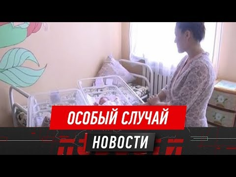 Впервые в Казахстане: двойняшки родились с разницей в 2,5 месяца