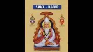 Sant Kabir das ke dohe in Kannanda
