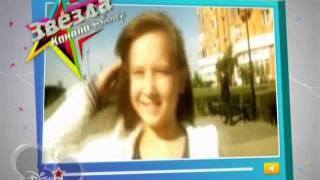 Disney Channel Russia continuity - 17.11.2012