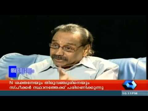Annyonnyam B  Rajeevan30 12 2013 Full Episode