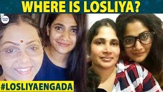Where is Losliya ? - எந்த post-டும் போடாத LOSLIYA | Kavin | Sandy | LittleTalks