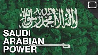How Powerful Is Saudi Arabia?