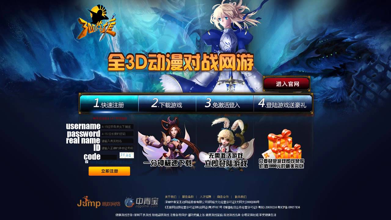 HOW TO PLAY / DOWNLOAD 300 Heroes : Fake Chinese League of Legends - YouTube