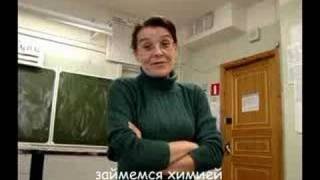 Уроки химии в 11 классе