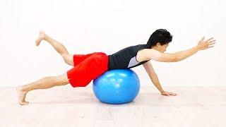 【10分】お腹の脂肪を燃やすバランスボール有酸素運動! thumbnail
