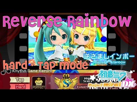 [Rin & Len] Reverse Rainbow (Hard - Tap Mode S+ Perfect) - Hatsune Miku Project Mirai DX