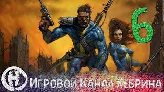 Прохождение Fallout 1 - Часть 6 (Торговый город)