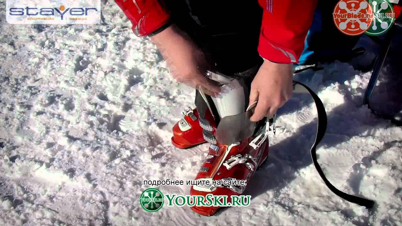 Как подобрать горнолыжные ботинки по жёсткости - YouTube