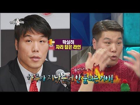 [HOT] RadioStar 라디오스타 - Seo Jang-hun '자고나니 생겼어요' 천연 쌍커풀 서장훈 20141224