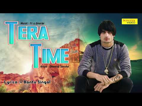 Tera Time || TR & Gaurav || Bantu Singhal || Latest Haryanvi Song #Maina Cassettes