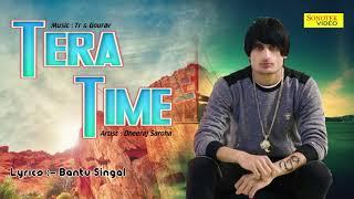 tera-time-tr-gaurav-bantu-singhal-latest-haryanvi-song-cassettes