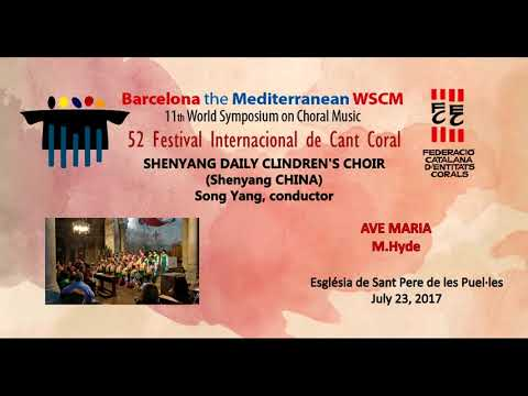 WSCM11 July 23, 2017 SHENYANG DAILY CLINDREN'S CHOIR (China)