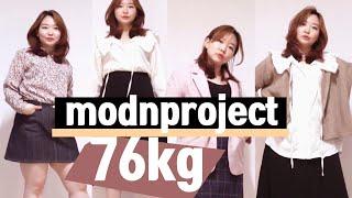 66/77사이즈 [모든프로젝트] 통통코디 76kg 20…