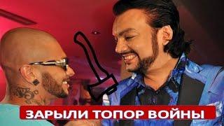 КИРКОРОВ И ТИМАТИ ЗАРЫЛИ ТОПОР ВОЙНЫ (08.04.2017)