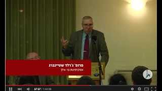 Prof. Gerald Steinberg, speaking at Hebrew University, Antisemitism Conference, March 2015