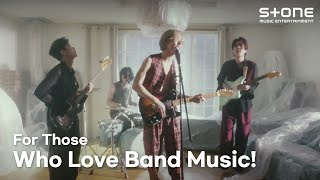 [PLAYLIST] 밴드 노래 좋아하는 사람 모여라!|버즈, Lacuna, 커먼 그라운드, 레인보우 노트, …