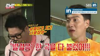 Its so hard to eat lunch in Runningman Ep. 396 with EngSub