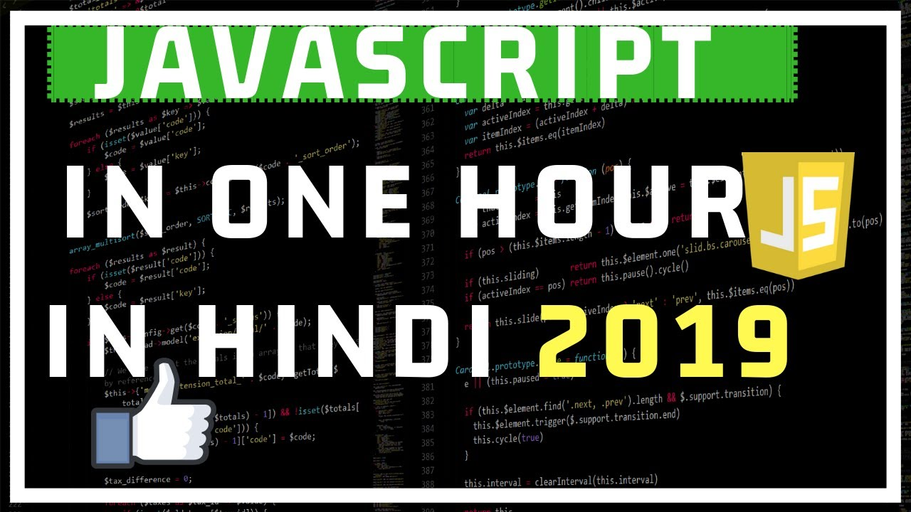 JavaScript in One Video in Hindi