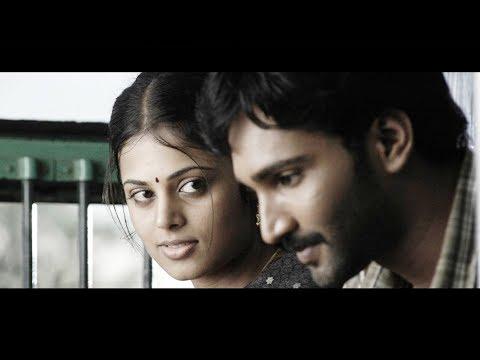 Eeram | Tamil